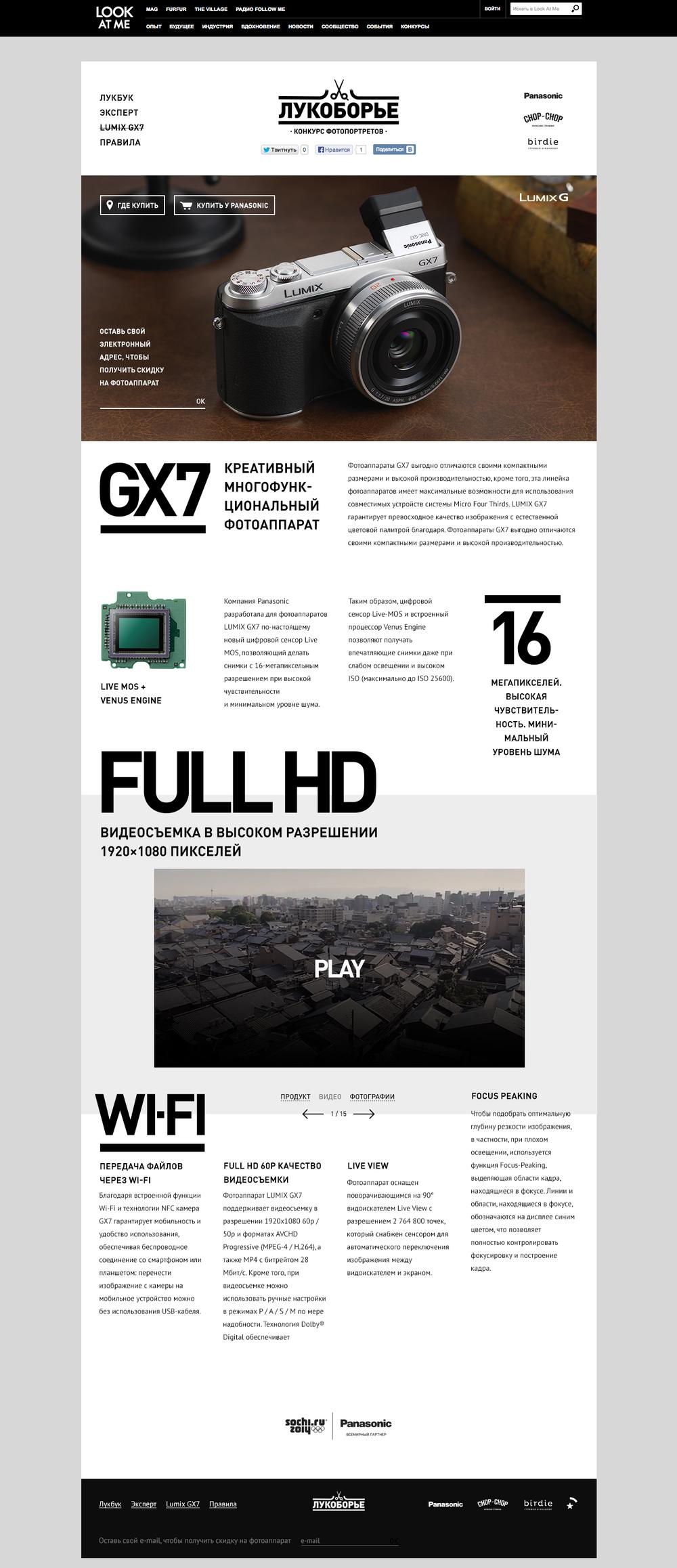 02 Product.jpg