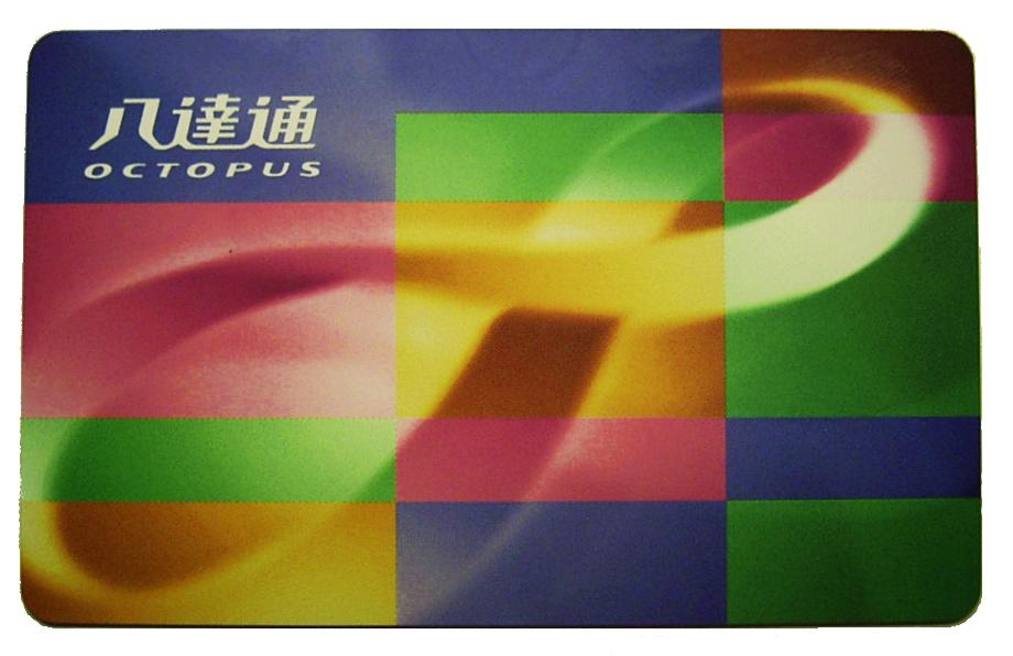 "The ""octopus"" card makes spending easy."
