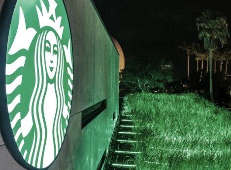 PHOTO CREDIT: STARBUCKS.COM
