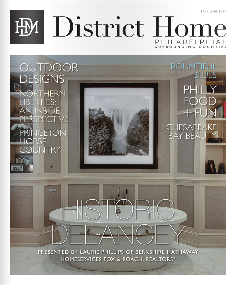 Front cover of the May/June 2014 issue of District Home Magazine.