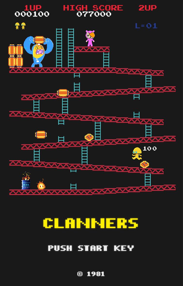 Clanners%20Kong.jpg