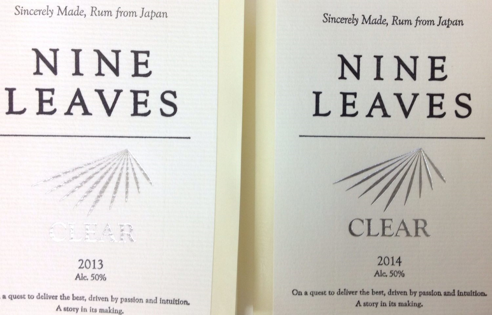 NINELEAVES2014 2.jpg