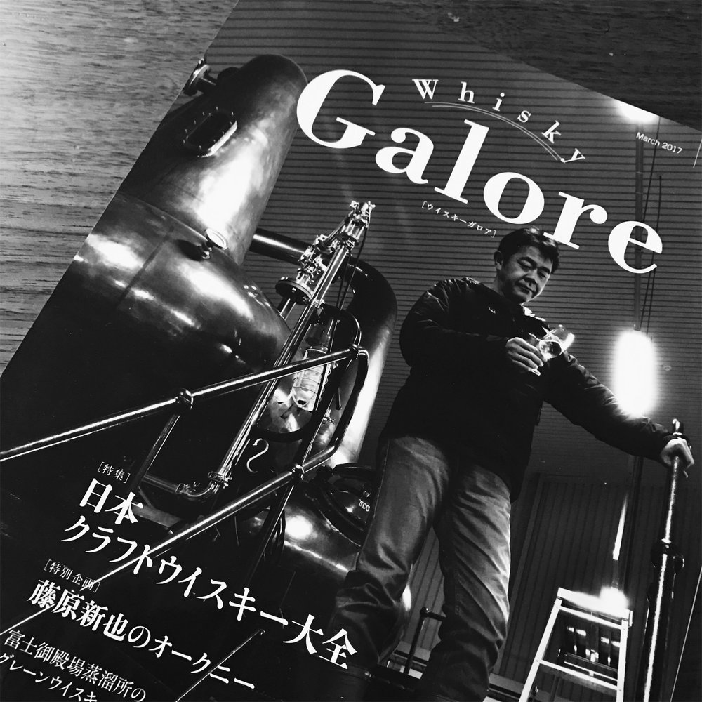 WhiskyGalore創刊号