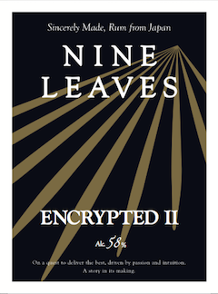 NINE LEAVES ENCRYPTED2.png