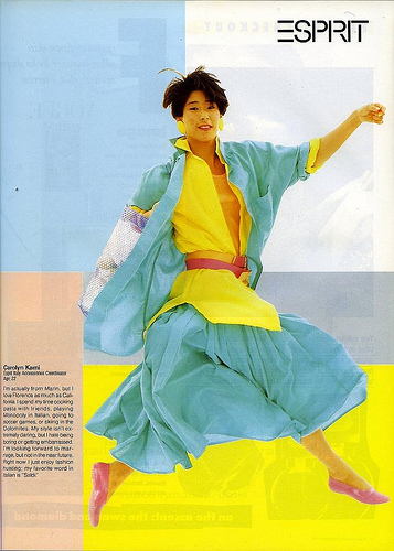 Esprit, Vogue, September 1985