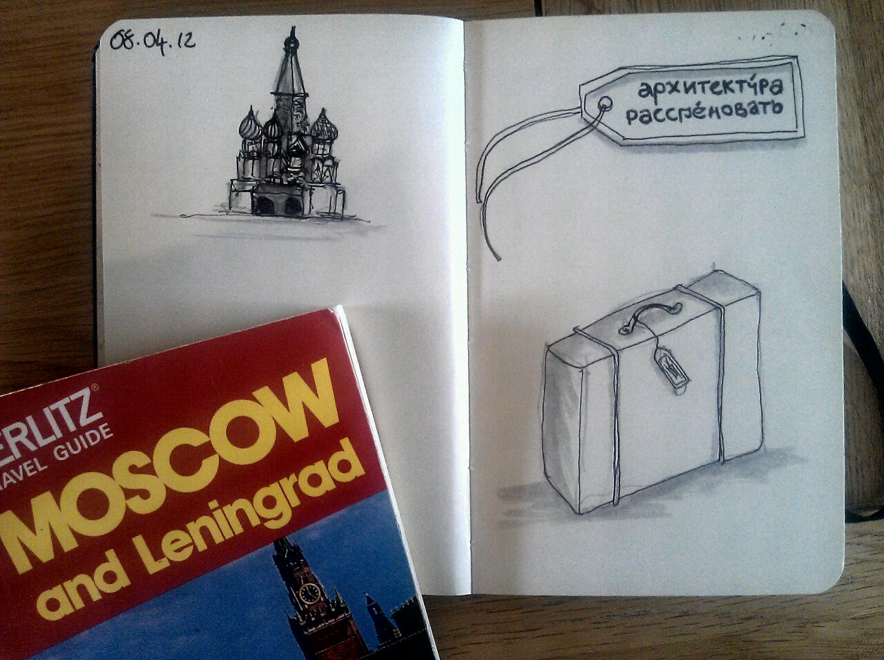 365 drawings later … day 68 … architecture explorer
