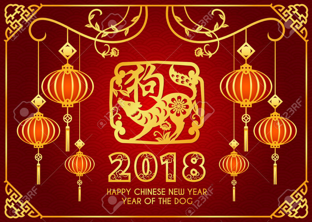 72787080-Happy-Chinese-new-year-2018-card-is-lanterns-Hang-on-branches-paper-cut-dog-in-frame-vector-design-Stock-Vector.jpg