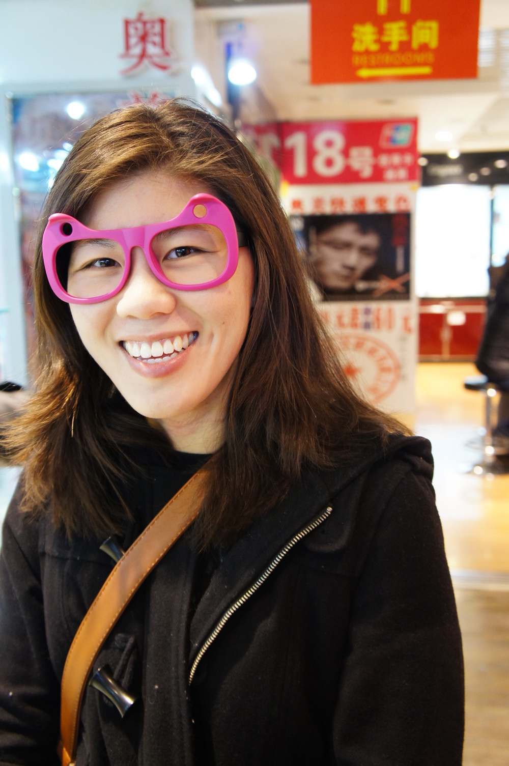 Exploring the glasses market with Connie