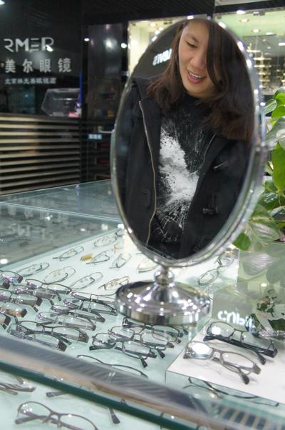 Panjiayuan5.jpg