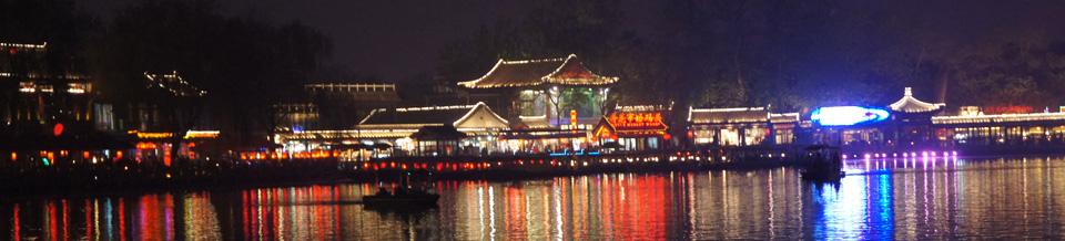 Gulou Area in Beijing, China