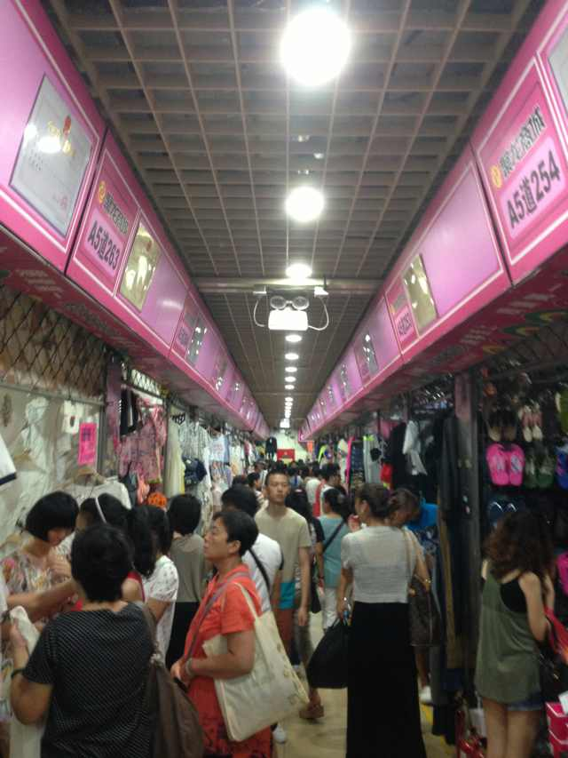 One of the Busy Aisles