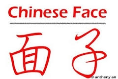 "While interning in China, you may encounter ""Face"". Better be prepared!"