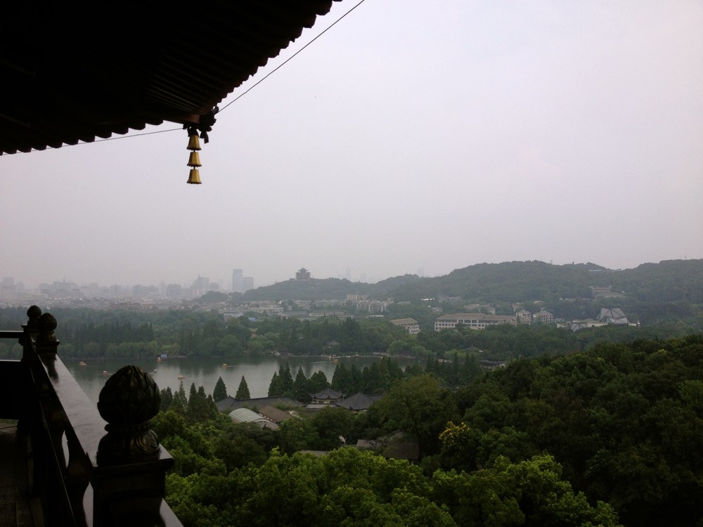 "Views from ""Lei Fen Ta"" temple, Hangzhou"