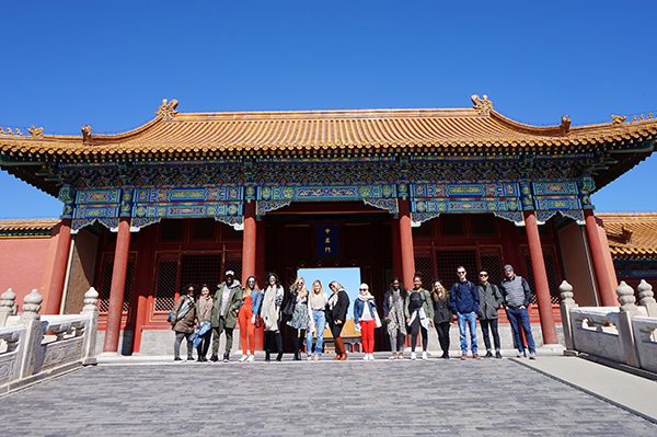 Blue Skies at the Forbidden City