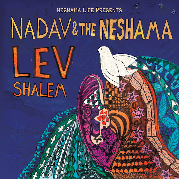 Nadav&TheNeshama-CD-Cover-iTunes new.jpg