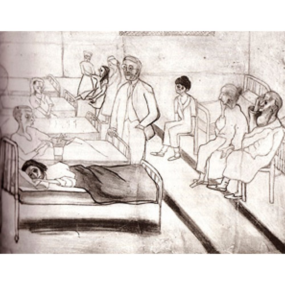 1931 Alice's drawing from memory, Suicidal Ward Philadelphia General Hospital]