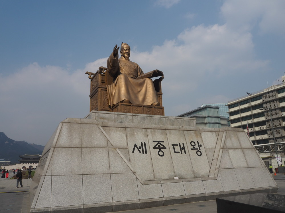 Statue of one of Korea's most celebrated kings, King Sejong.