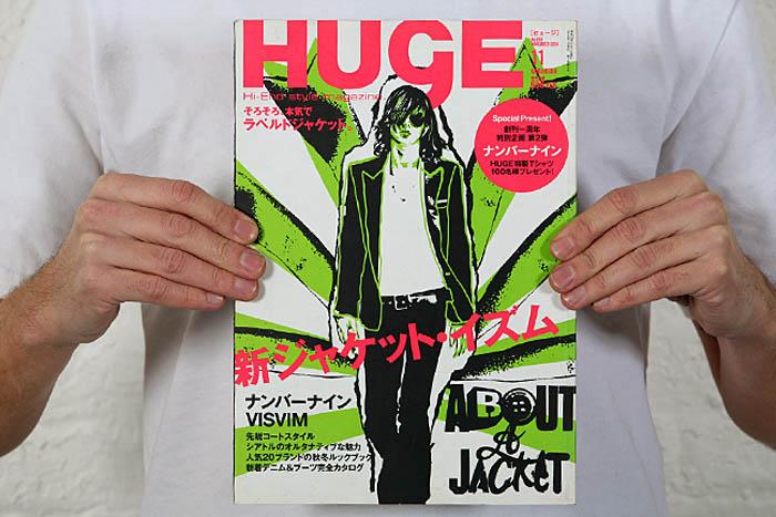 01_Huge.jpg
