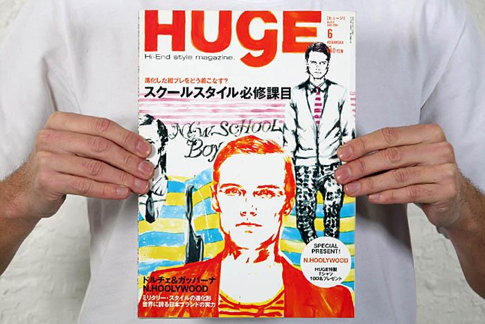02_Huge.jpg