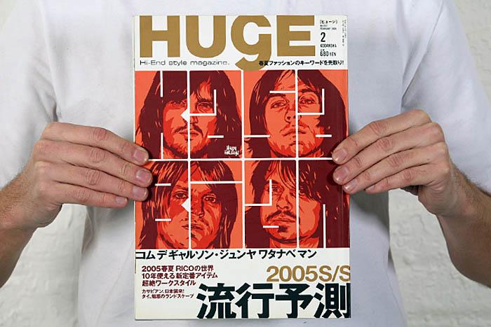 08_Huge.jpg