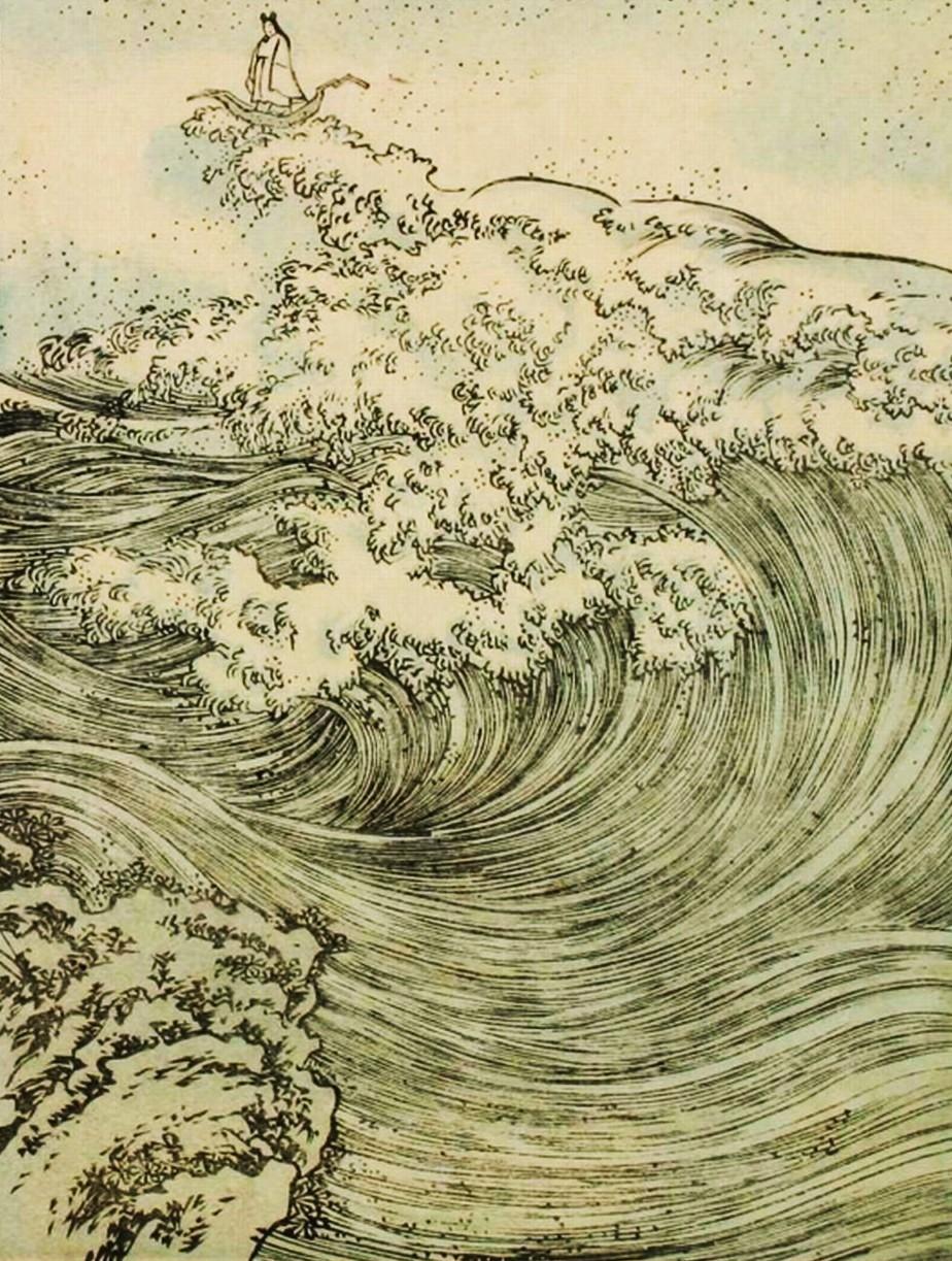 Utagawa Kuniyoshi スクナビコナ