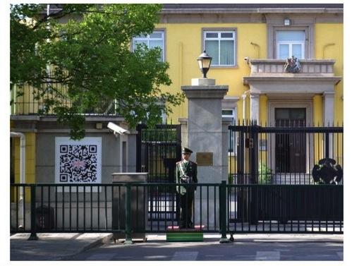 uk-embassy-china-qr-code.jpg