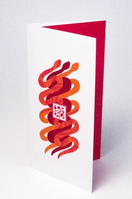 Mozaic Design's lovely card for 2013.