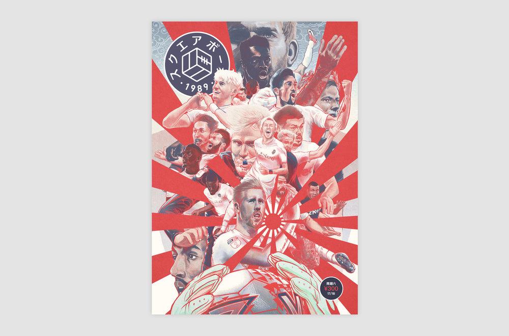 2018-cover1.jpg