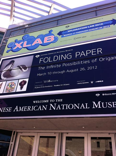 foldingpaperbanner.jpg