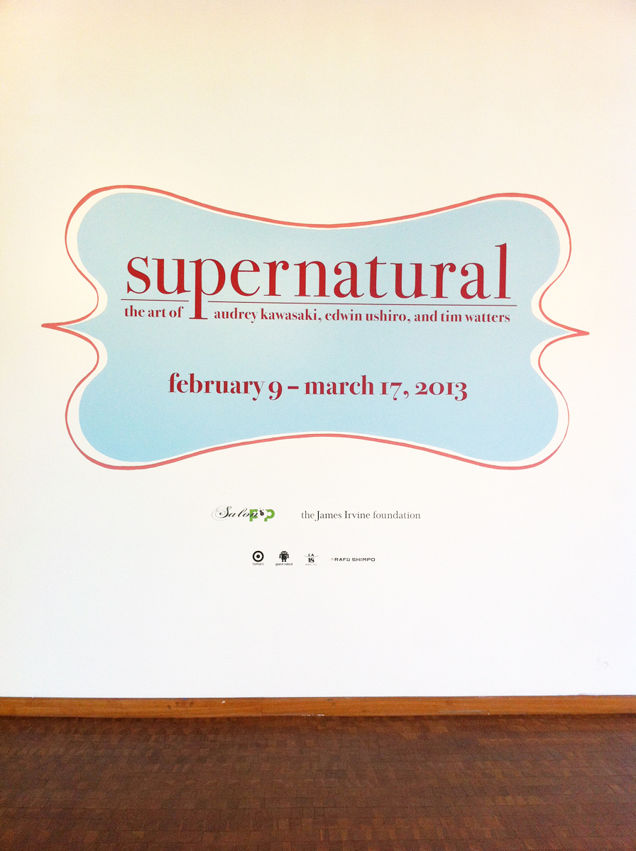 supernaturaltitlewall02.jpg