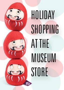 2013-MUSEUM-STORE-WEB-BANNER-02.jpg