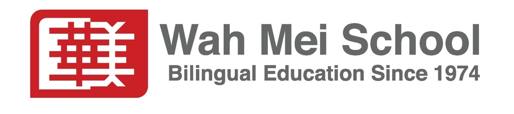 Wah Mei Logo