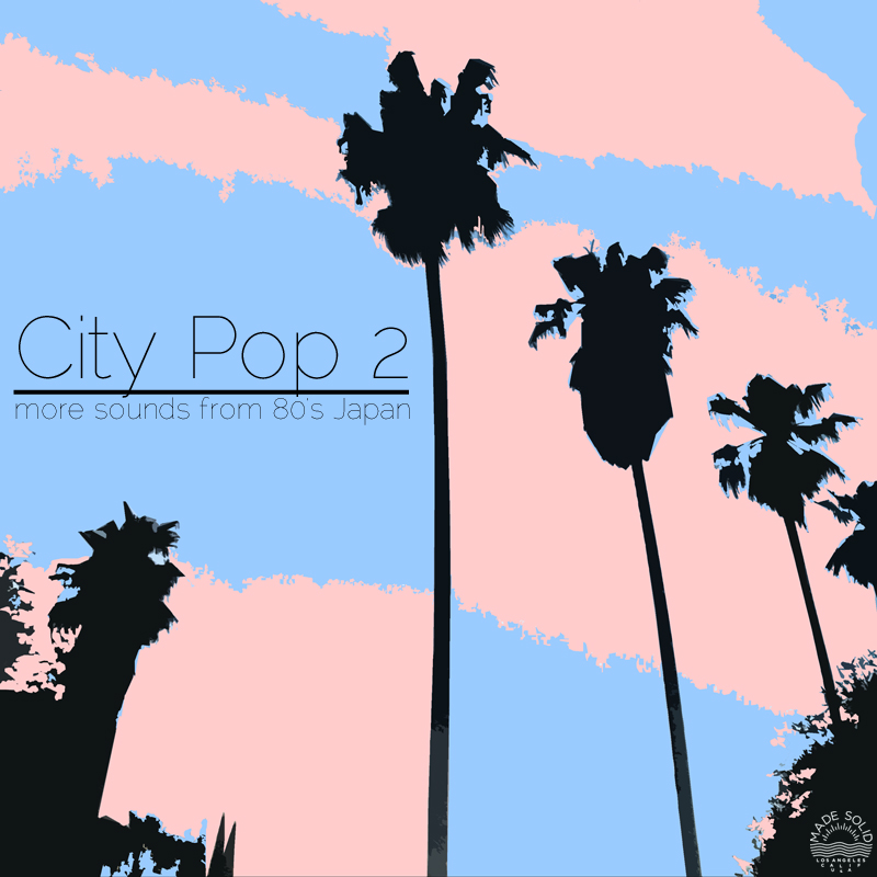 CityPopCover.jpg