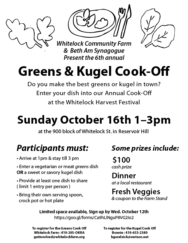2016greens&kugel-01.jpg