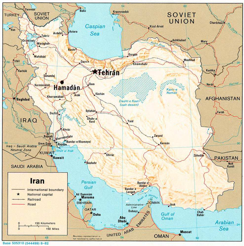 Map of Iran, circa 1982. (Source: CIA)