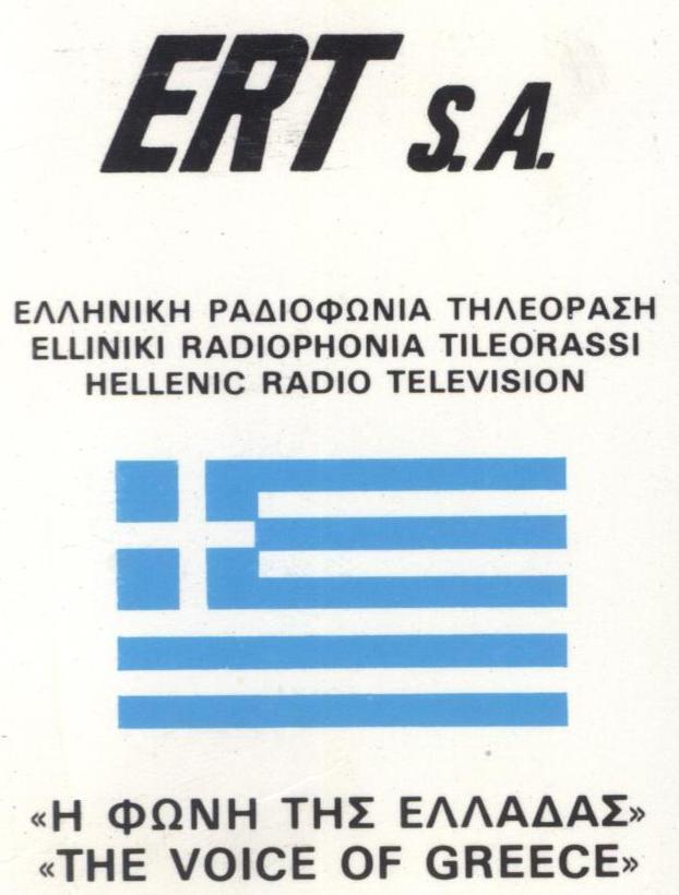 Resultado de imagem para Hellenic Radiophonia