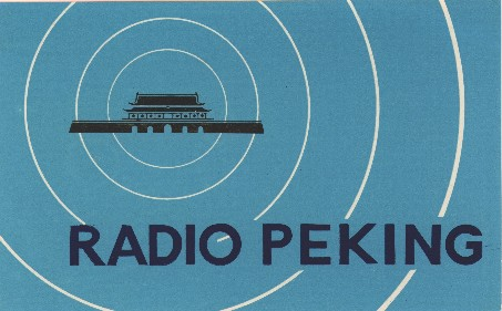 sw_international_broadcasters_china_peking_qsl_f[1].jpg