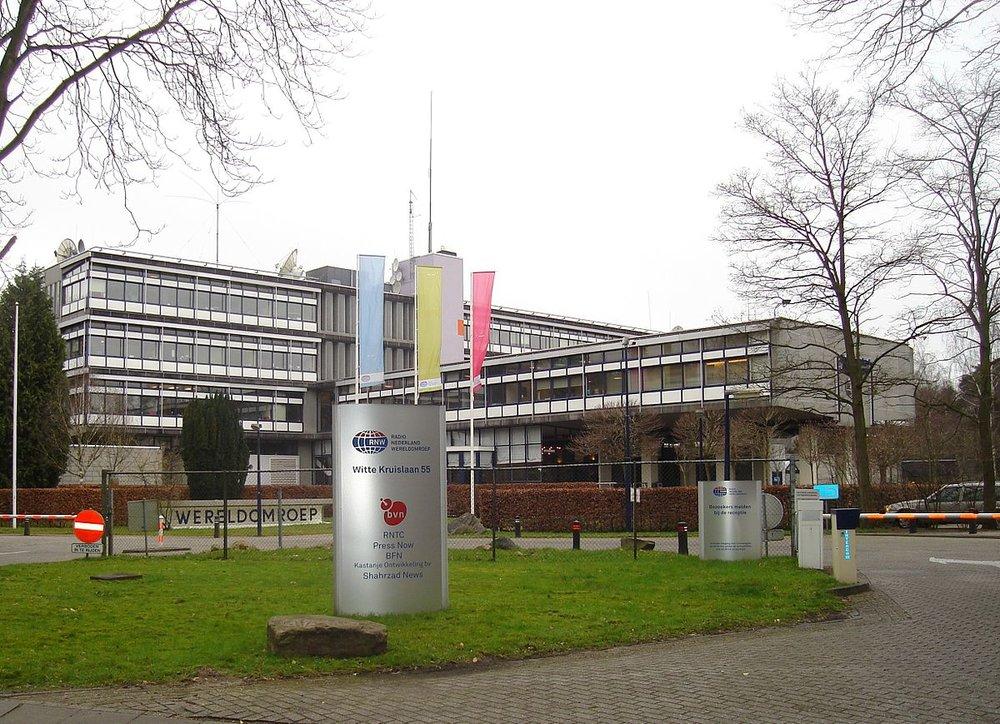 1200px-Radio_Nederland_WereldOmroep_Gebouw.jpg