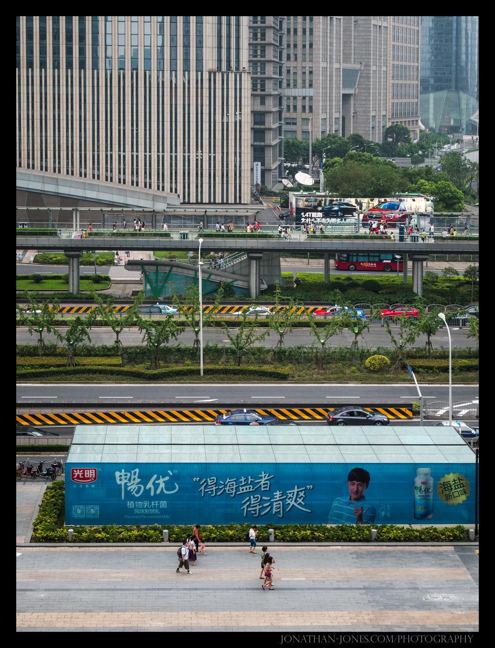 Pudong, Shanghai