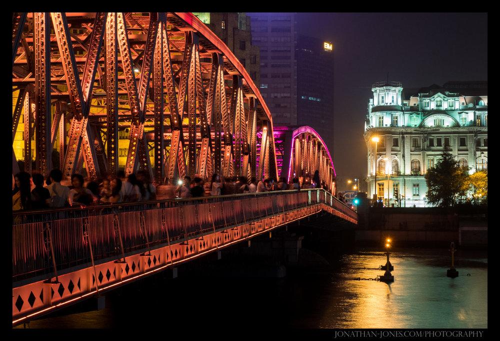 Suzhou River, Shanghai