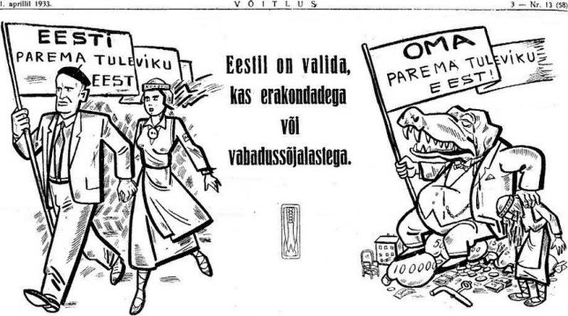 """En illustration ur Frihetskrigarnas publikation  Võitlus  (Kampen). Mannen och kvinnan bär på en fana med texten """"För en bättre framtid för Estland""""medan reptilen till höger skyltar med """"För en bättre framtid för mig själv""""."""