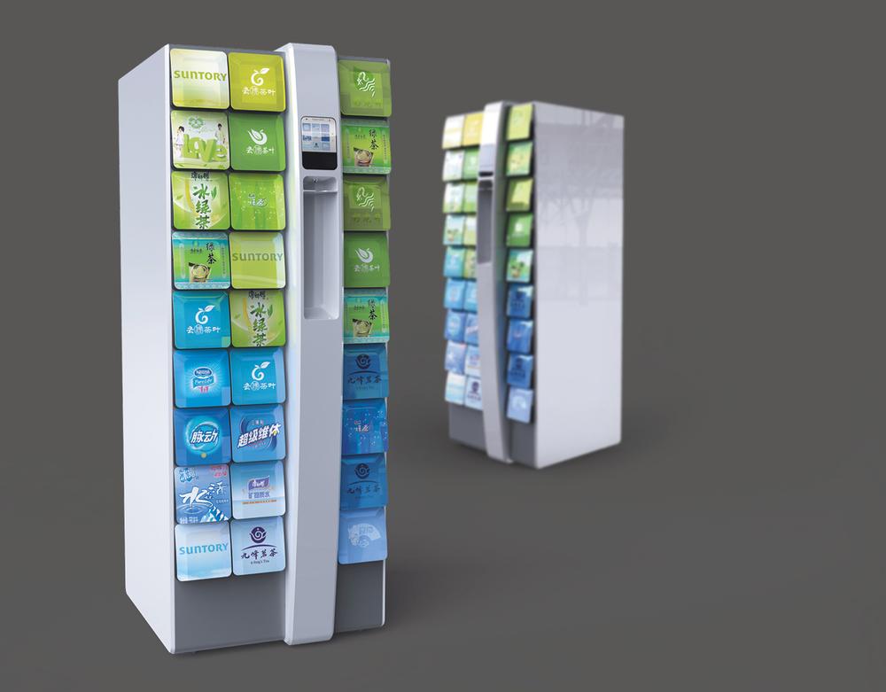 beverage_dispenser2.jpg
