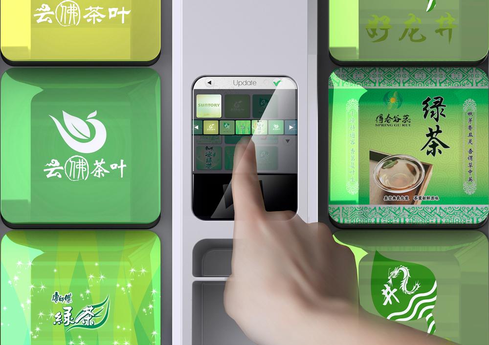 beverage_dispenser5.jpg