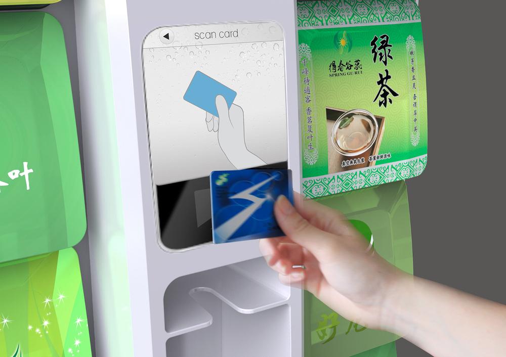 beverage_dispenser6.jpg