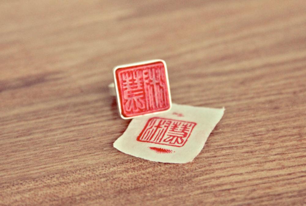 chinese_seal_ring2.jpg