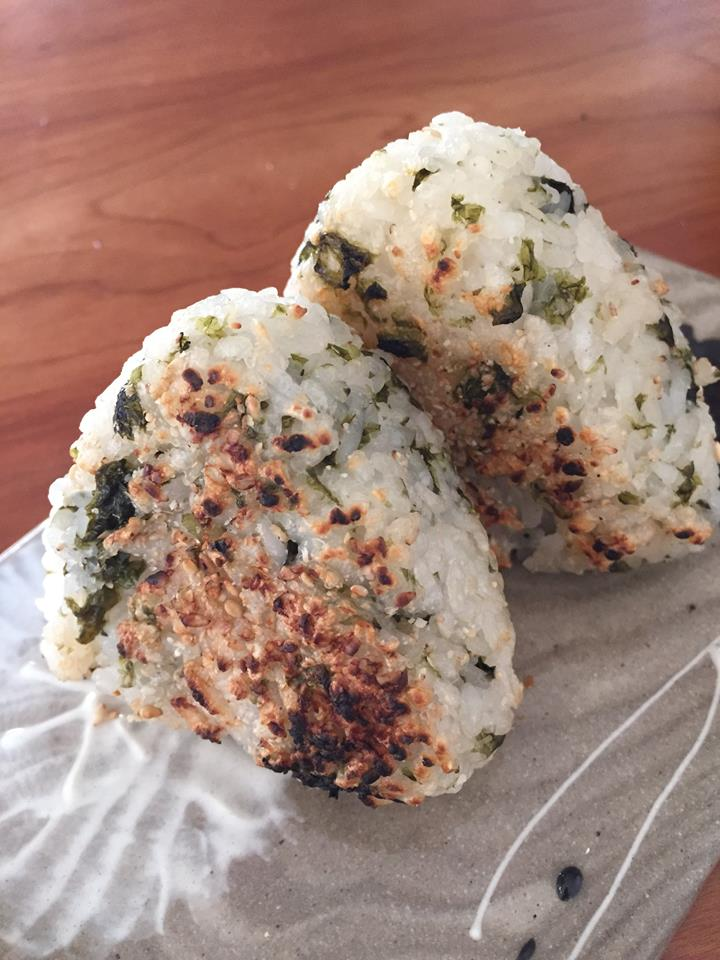 Grilled aosa riceball