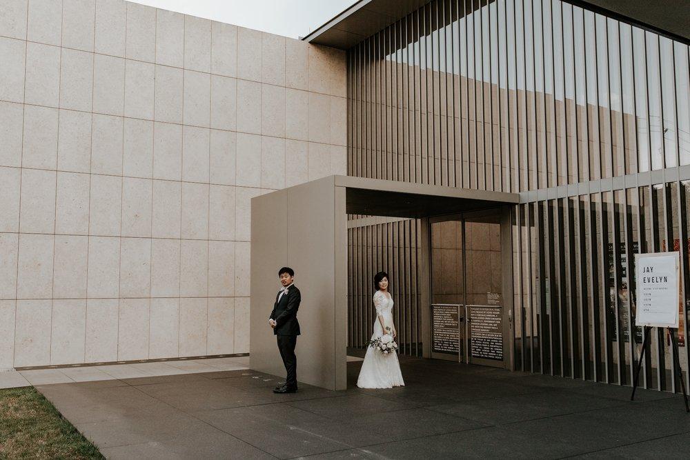 asia-society-houston-wedding-john-david-weddings0201.JPG