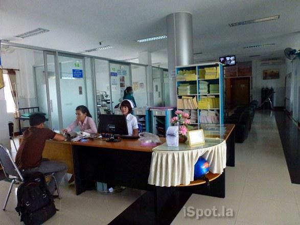 Clinic 3.jpg