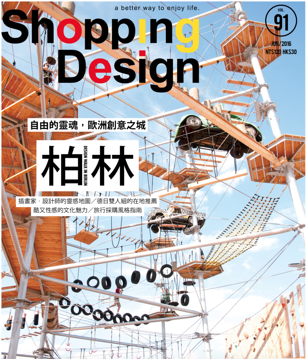 shopping design Taiwan