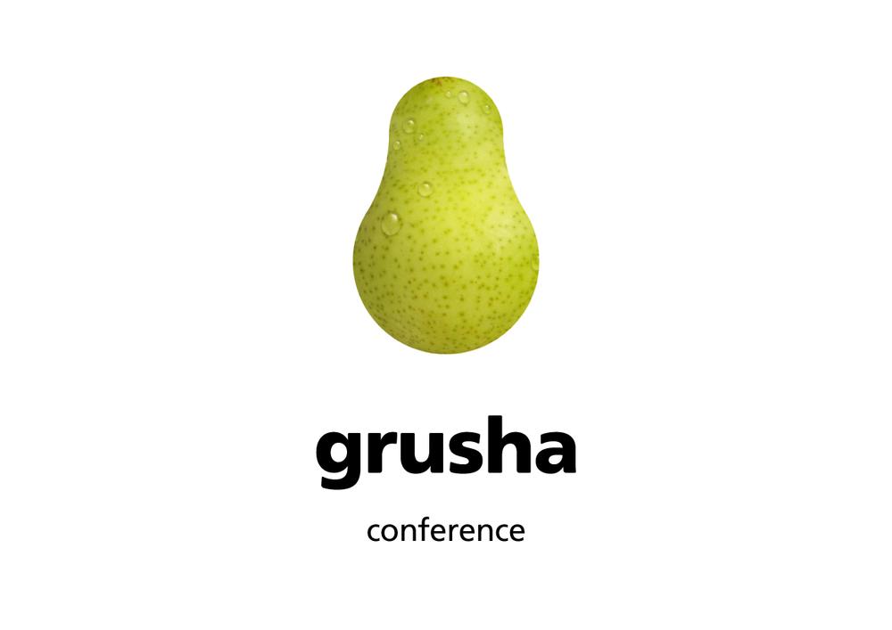 логотип груша: